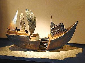 Alain Bourgeon Sculpteur